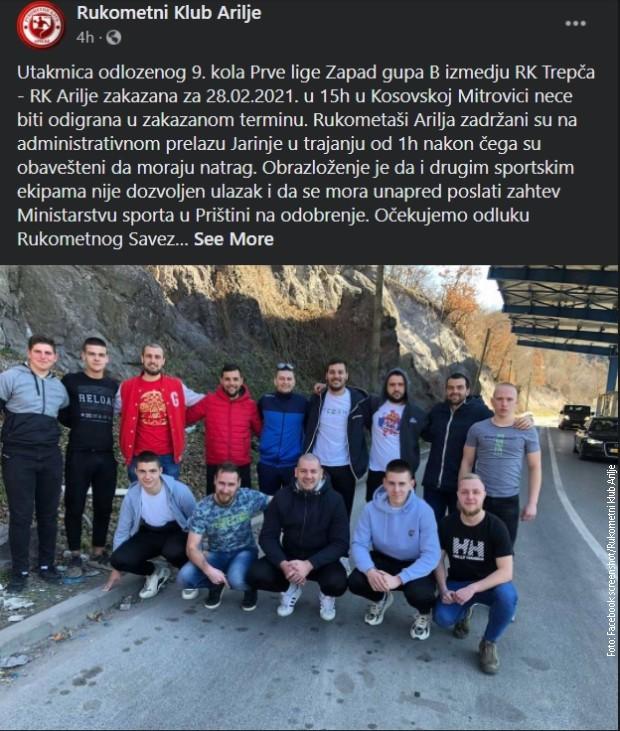 Rukometašima Arilja zabranjen ulazak na teritoriju Kosova!
